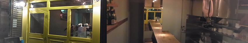 ワインバー アメ