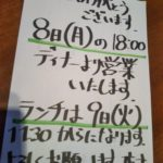 IMG_20170502_180100.jpg