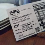 IMG_20170331_151120_5.jpg