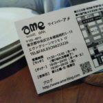 IMG_20170914_102002_592.jpg