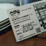 IMG_20170921_102001_059.jpg