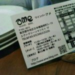 IMG_20171019_103402_495.jpg