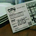 IMG_20171116_110842_313.jpg