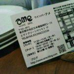 IMG_20171207_104045_729.jpg