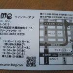 IMG_20180510_103128_976.jpg