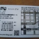 IMG_20180524_103737_155.jpg