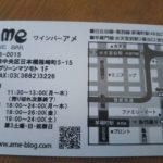 IMG_20180621_103837_602.jpg