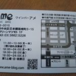 IMG_20180913_110351_878.jpg